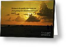 Wisdom Greeting Card