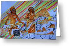 Kintu And Nambi Kintus Tasks Greeting Card