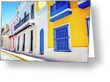 Streets Of San Juan - Puerto Rico Greeting Card