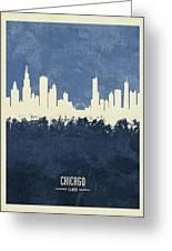 Chicago Illinois Skyline Greeting Card