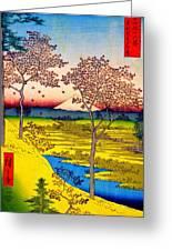 36 Views Of Mt.fuji - Yuhigaoka In The Eastern Capital - Digital Remastered Edition Greeting Card