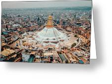 Stupa Temple Bodhnath Kathmandu, Nepal From Air October 12 2018 Greeting Card by Raimond Klavins
