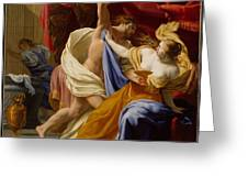 The Rape Of Tamar  Greeting Card