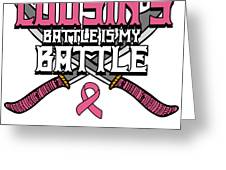Breast Cancer Awareness Art For Warrior Women Light Dark Greeting Card