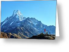 Machapuchare Mountain Fishtail In Himalayas Range Nepal Greeting Card by Raimond Klavins