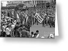60th Anniversary Of Russian Socialist October Revolution Greeting Card
