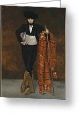 Young Man In The Costume Of A Majo  Greeting Card