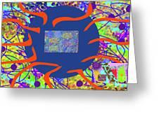 7-22-2012cabcdefghijklmnopqrtuv Greeting Card
