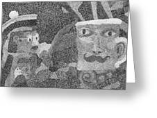 Detail From Sgt. Pepper's Mug Head Greeting Card