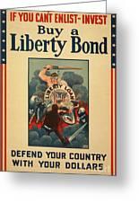 Wartime Propaganda Poster Greeting Card
