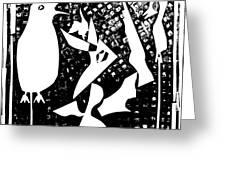 A Bird Hunting Birds 4 Greeting Card