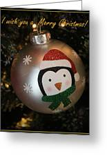 A Merry Christmas Greeting Greeting Card