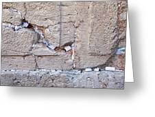 A Piece Of The Wailing Wall Greeting Card