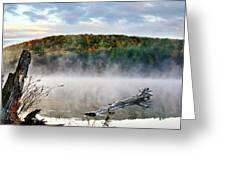 Sunrise Fog Landscape Greeting Card