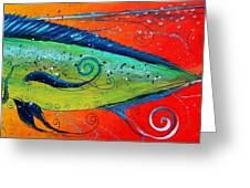 Abstract Mahi Mahi Greeting Card