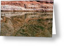 Abstract Reflections On Lake Powell Greeting Card