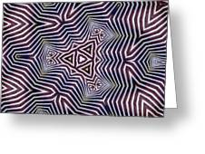 Abstract Zebra Design Greeting Card