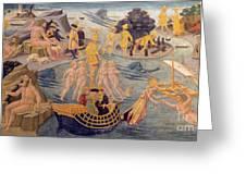 Adventures Of Ulysses, Detail Greeting Card