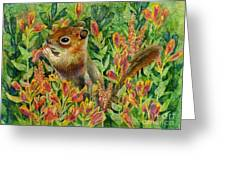 Afternoon Feast Greeting Card