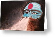 Aghori  Greeting Card