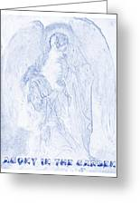Agony In The Garden By Frans Schwartz V12 Painting By Celestial Images