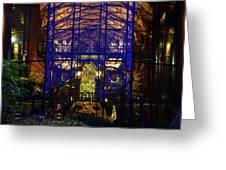 Ak Lodge Interior Christmas Tree Greeting Card
