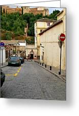 Alhambra, Spain  Greeting Card