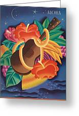 Aloha Welcome To Hawaii, 1932 Poster Greeting Card