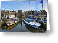 Amsterdam Central Greeting Card