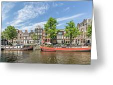 Amsterdam Prinsengracht Houseboats Greeting Card