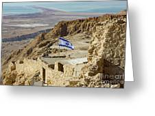 An Israeli Flag Flies Near The Entrance To The Top Of Masada In  Greeting Card