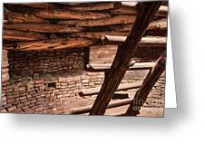 Anasazi Home Greeting Card