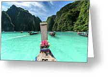 Arriving In Phi Phi Island, Thailand Greeting Card