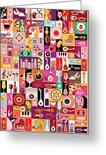 Art Collage, Musical Vector Greeting Card