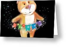 Artoon Bear  On A Black Background. New Greeting Card