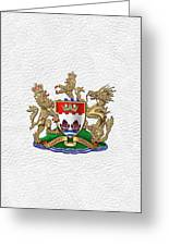 Hong Kong - 1959-1997 Coat Of Arms Over White Leather  Greeting Card