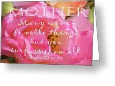 Roses - Verse Greeting Card