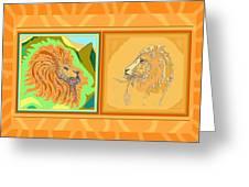 Lion Pair Warm Greeting Card