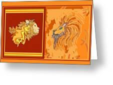 Lion Pair Hot Greeting Card