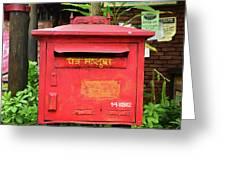 Asian Mail Box Greeting Card