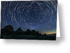 Astroscapes 0 Greeting Card