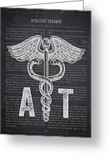 Athletic Trainer Gift Idea With Caduceus Illustration 02 Greeting Card
