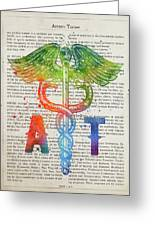 Athletic Trainer Gift Idea With Caduceus Illustration 03 Greeting Card