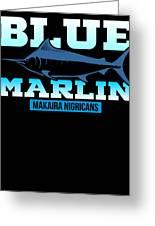 Atlantic Blue Marlin Makaira Nigricans Greeting Card