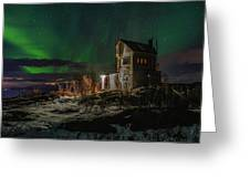 Aurora Over The Radio Station Greeting Card