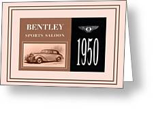 Automotive Art 265 Greeting Card