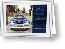 Automotive Art 70 Greeting Card