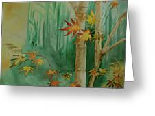 Autumn Leaves - #1 Greeting Card