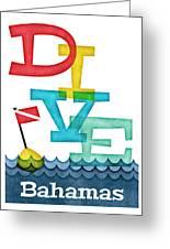 Bahamas Dive - Colorful Scuba Greeting Card