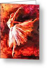 Bailarina Greeting Card
